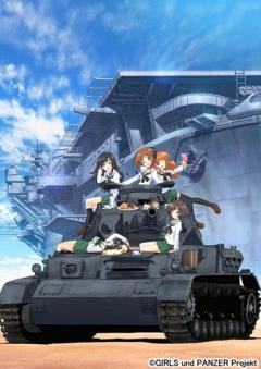 Девушки и Танки / Girls und Panzer